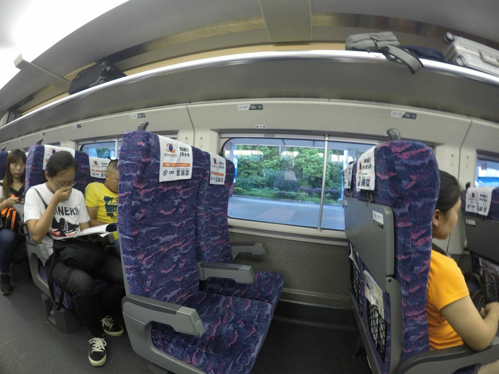 trem china